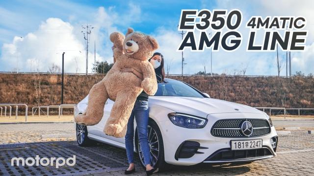 메르세데스 벤츠 신형 E350 4매틱 AMG 라인 리뷰 - 베스트셀러 세단의 매력은? (자동차/리뷰/시승기) - 모터피디